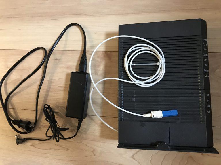 ドコモ光解約 ONU 電源ケーブル 光回線ケーブル