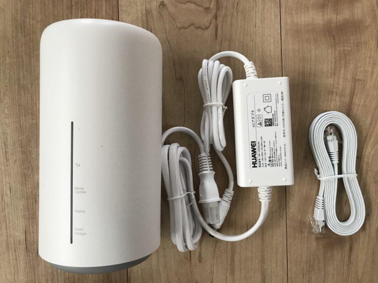 WiMAX Speed Wi-Fi HOME L02 セット