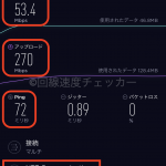 ドコモ光回線速度測定結果_2020年07月13日12時07分