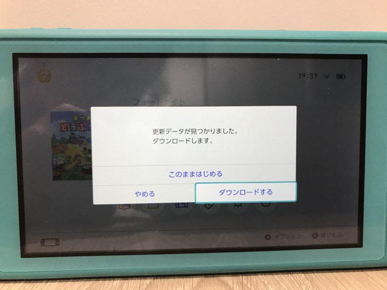 Switch フォートナイト ダウンロード