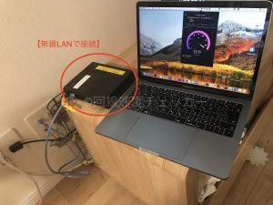 有線LANと無線LANの比較_無線LAN_1階_3
