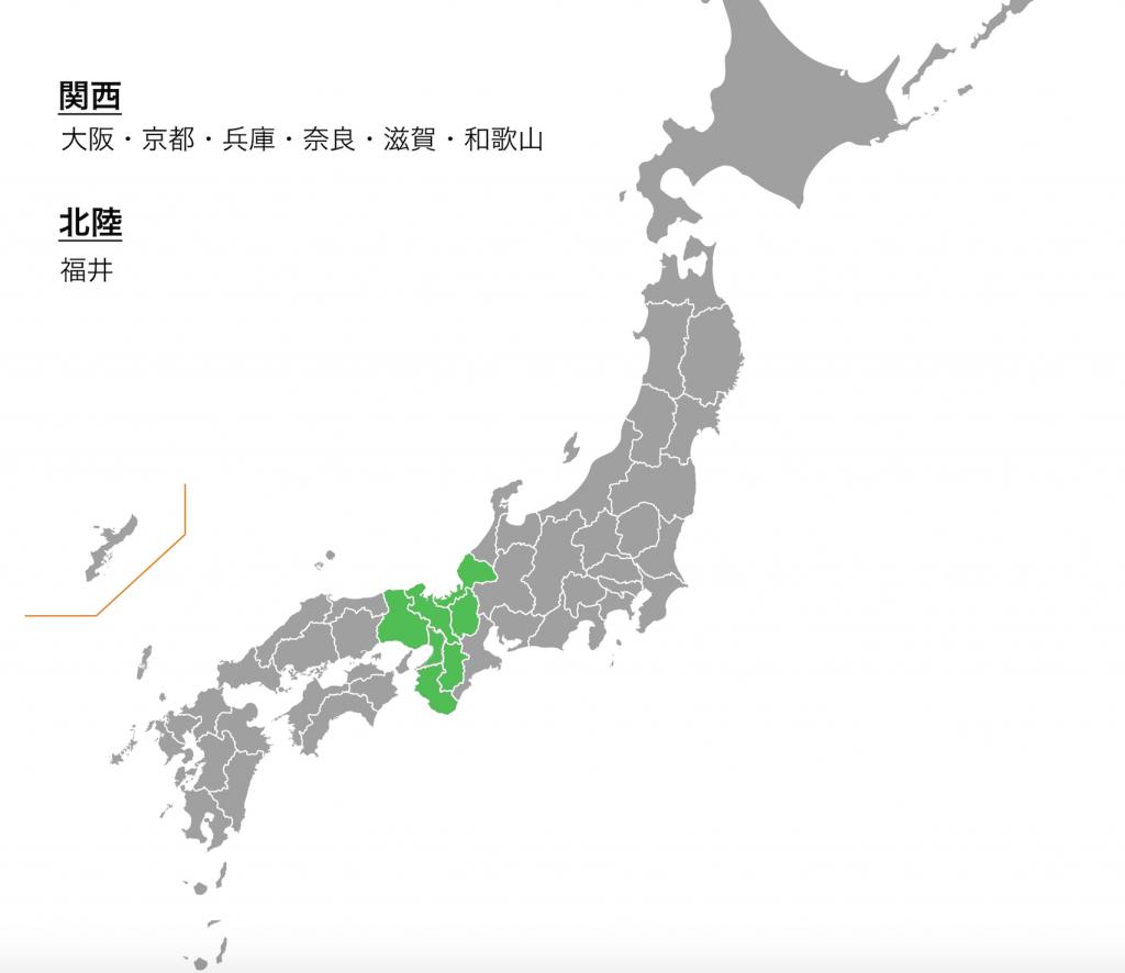 eo光の提供エリア地図