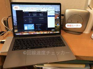 eo光_兄貴の家_PCと無線ルーター