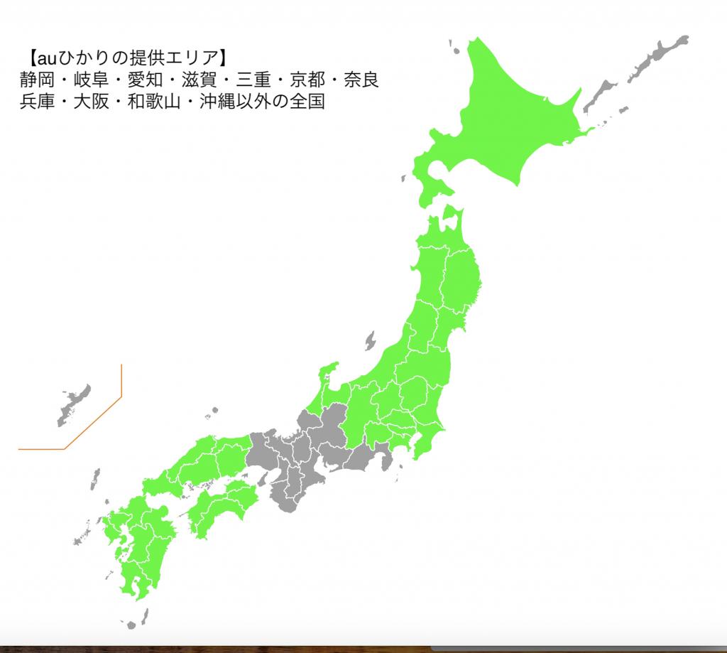 auひかり提供エリアの日本地図