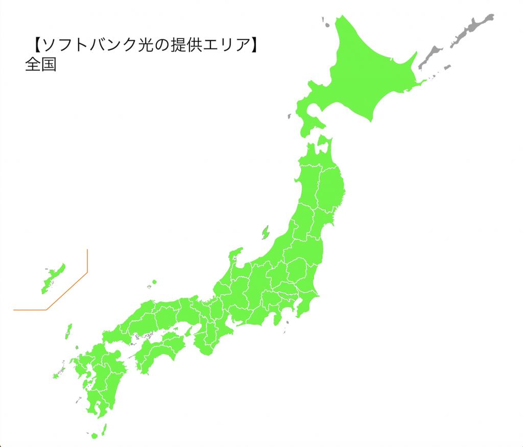 日本地図_ソフトバンク光提供エリア